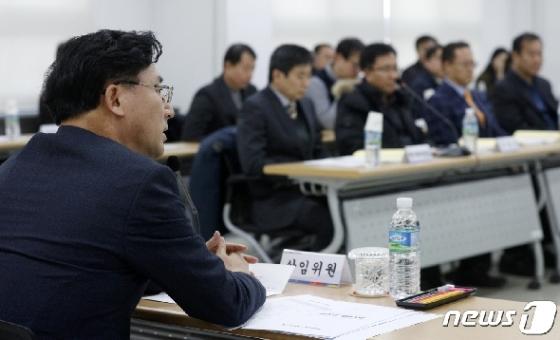 [사진] '2020 국회의원선거 관리대책은?'