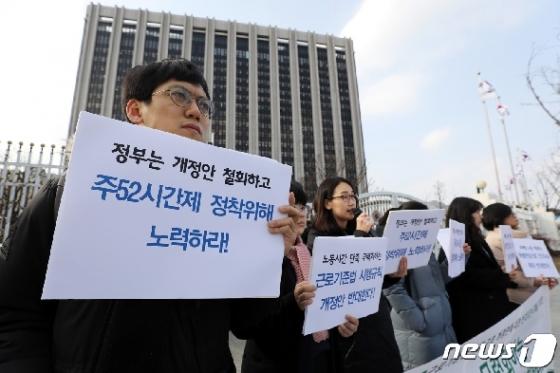 [사진] '근로기준법 시행규칙 개정안 반대'