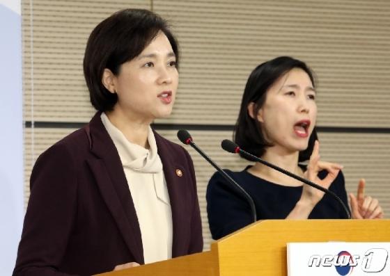 [사진] 유은혜 부총리 '지자체-대학 협력기반 지역혁신 사업 설명'