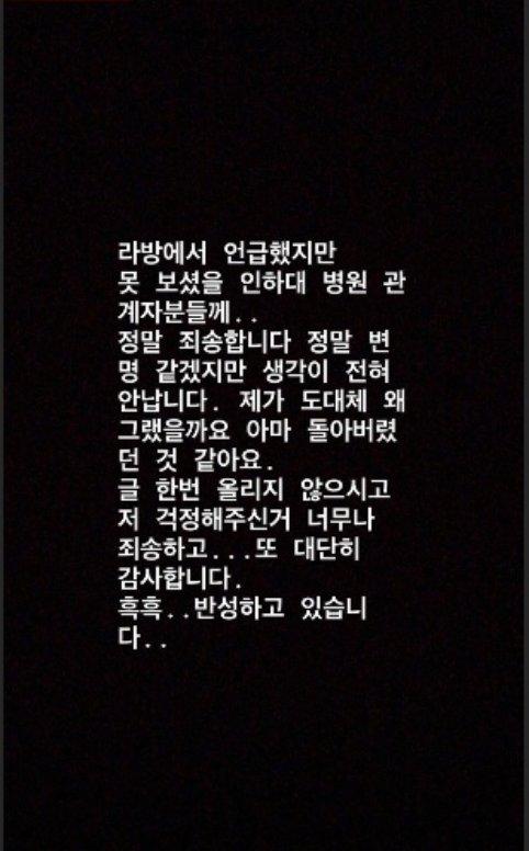 사진=한서희 인스타그램 캡처