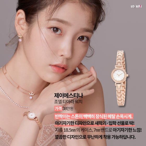 """[카드뉴스] 설 명절 선물 추천 6…""""더 센스 있게!"""""""
