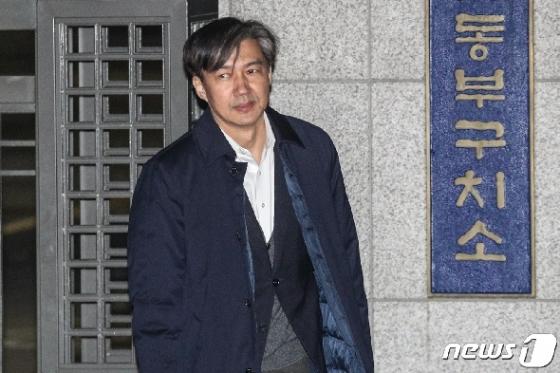 """정경심·조국 카톡 공개한 검찰 """"사모펀드 운용 논의""""(종합)"""