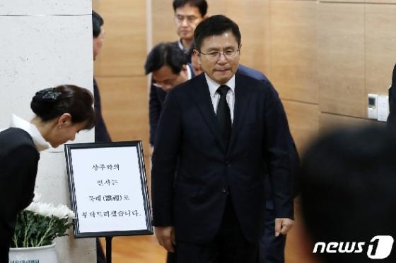 [사진] 고 신격호 빈소 찾은 황교안 대표