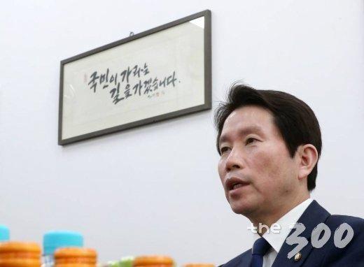21일 오전 더불어민주당 이인영 원내대표 인터뷰 / 사진=홍봉진기자 honggga@