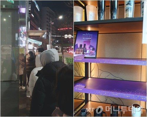 21일 오전 6시40분쯤 아직 개장 전인 스타벅스 인천논현점 앞에 10여명이 BTS MD상품을 사기 위해 줄 서있는 모습(왼쪽). 스타벅스 광화문D타워점에 BTS MD상품이 완판돼 가판대가 비어있는 모습. /사진=독자제공(왼쪽), 이영민 기자