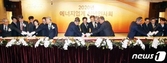 [사진] 2020에너지업계 신년인사회