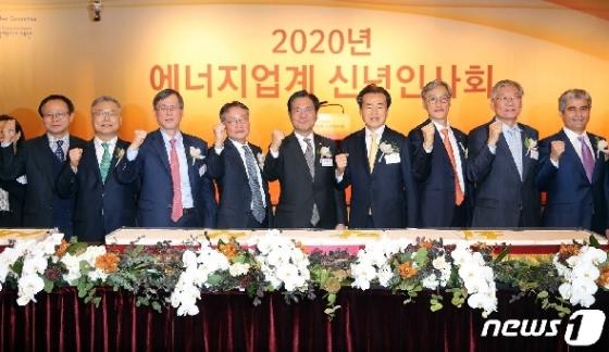 [사진] 2020년 에너지업계 신년인사회