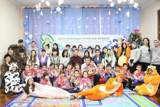 부천대 신임학생대표단, 동계 해외봉사활동 성료