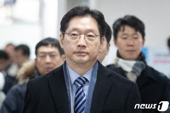'킹크랩 시연 봤다' 재판부 결론…金