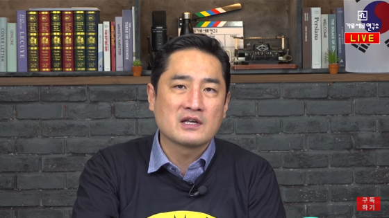 """강용석 변호사는 지난 9일 가로세로연구소 유튜브 채널 방송에서 """"저희 집사람은 김건모와 장지연을 모른다""""고 말했다. /사진=가로세로연구소 유튜브"""