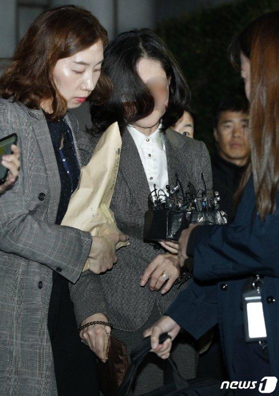 정경심 동양대 교수  © News1 안은나 기자