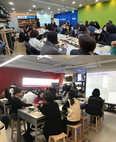 수학문화도서관, '창의융합수학교실 슈필마테'와 'Math Maker 연수' 성료
