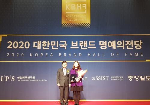 맥포머스, '2020 대한민국 브랜드 명예의전당' 3년 연속 완구부문 수상