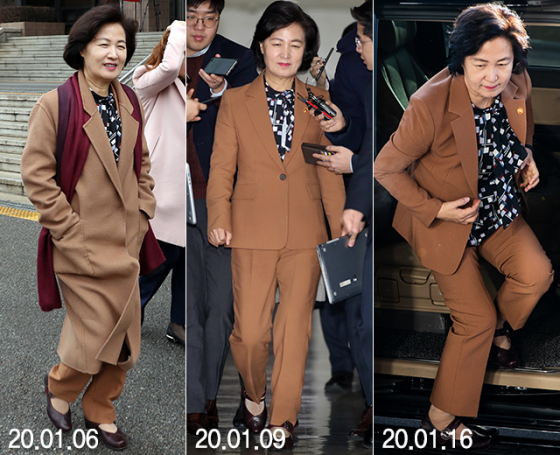 다른 날 같은 옷을 입은 추미애 법무부 장관. 갈색 정장에는 같은 패턴 블라우스, 버건디 색상 메리제인 슈즈를 갖춰 입는다. /사진=뉴스1, 뉴시스