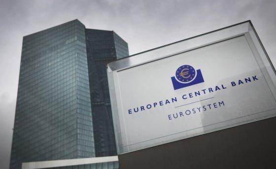 유럽 중앙은행(ECB)/사진=AFP