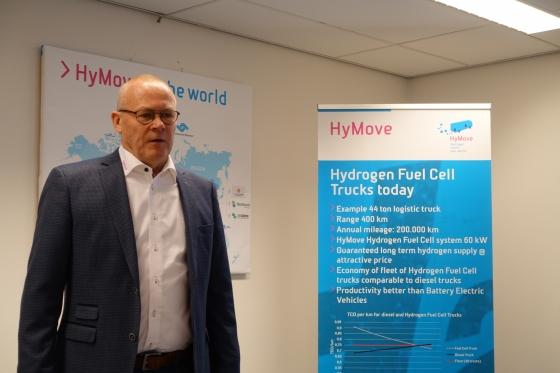 네덜란드 하이무브, 차량용 연료전지 시스템 패키지로 제공