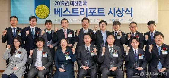 '2019 대한민국 베스트리포트' 시상식 성황리 개최