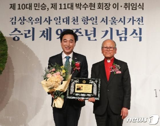 [사진] 추대패 받은 박수현 신임 회장