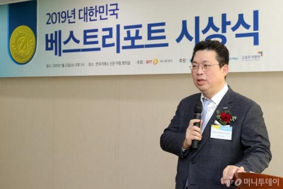 [사진]'베스트 스몰캡 하우스' 수상 소감 말하는 윤지호 리서치센터장