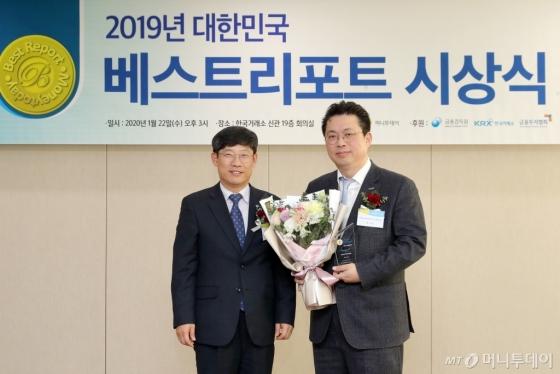 [사진]윤지호 센터장, '2019 베스트 리포트' 베스트 스몰캡 하우스 수상
