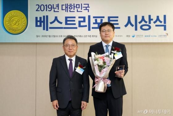 [사진]서충우 연구원, 8월 부문 '2019 베스트 리포트' 수상