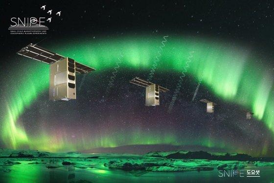 국내 첫 우주환경관측용 저궤도 초소형군집위성 '스나이프'(SNIPE, 한글명 도요샛)의 가상도/자료=천문연