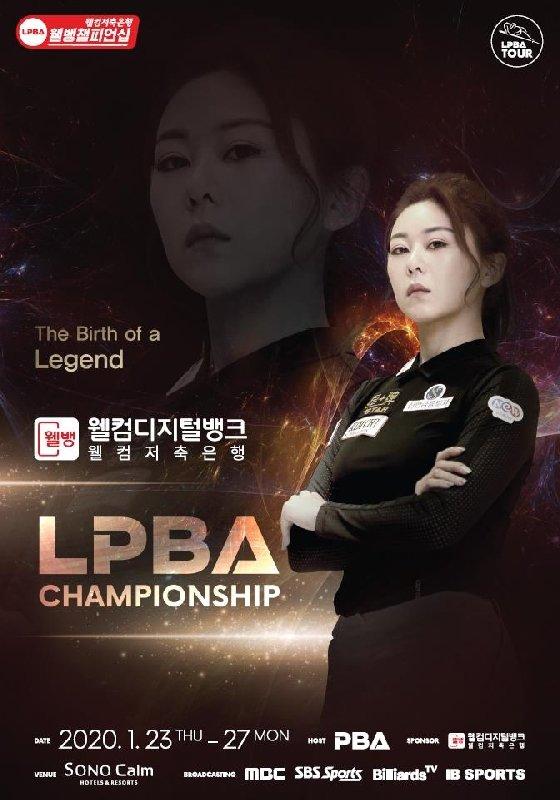 웰컴저축은행 웰뱅 LPBA 챔피언십 포스터. /사진=PBA 제공