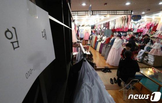 설날을 앞둔 지난 21일 오후 대전 동구 중앙시장 한복점에 임대를 구하는 안내문이 붙어 있다. / 사진=뉴스1