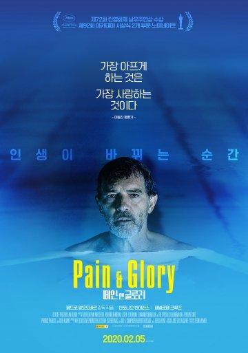 짧은 설 연휴, 볼만한 영화 3선·6선