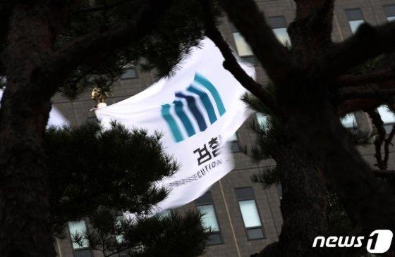 서울 서초구 검찰청사에 걸린 검찰 깃발이 강풍에 휘날리고 있다. 2019.9.7/사진=뉴스1