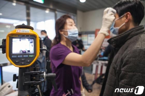 [사진] 서울의료원 '신종 코로나바이러스 감염 막아라'