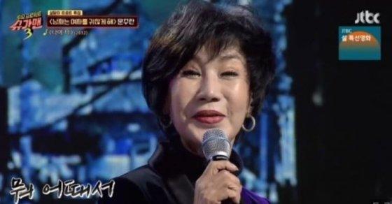 가수 문주란/사진=JTBC 예능 프로그램 '투유 프로젝트-슈가맨3' 캡처