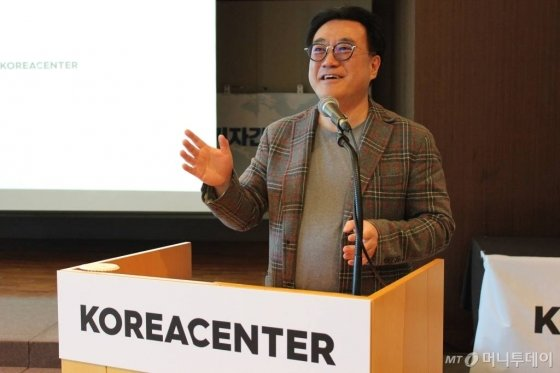 코리아센터가 2019년 11월 14일 서울 여의도에서 개최한 IPO(기업공개) 간담회에서 김기록 대표가 발표하고 있다. /사진제공=코리아센터