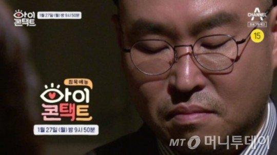 그룹 리쌍의 길이 27일 방송되는 채널A 예능프로그램 '아이콘택트'로 복귀한다/ 사진=아이콘택트 캡처