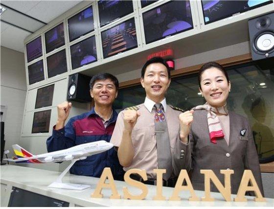 황용희 아시아나항공 정비사(왼쪽에서 첫번째)가 회사 내부 보도사진에 실린 모습. /사진제공=아시아나항공