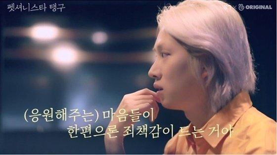 김희철은 28일 공개된 네이버 V라이브 소녀시대 태연이 진행하는 '펫셔니스타 탱구'에 출연했다. 지난 2일 김희철과 모모는 소속사를 통해 열애설을 공식 인정했다. /사진=V라이브 캡처