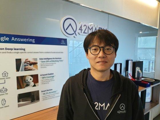 딥 시맨틱(Deep Semantic) QA(Question-Answering) 기반 인공지능 검색 플랫폼 포티투마루(42maru)의 김동환 대표/사진제공=포티투마루(42maru)