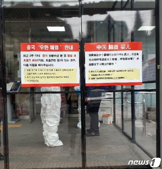 열감지카메라에 중국 방문자 출입금지까지…대학병원도 우한폐렴 초비상
