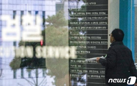 '靑수사팀' 교체 앞둔 불출석 버티기…금주내 기소 가닥(종합)