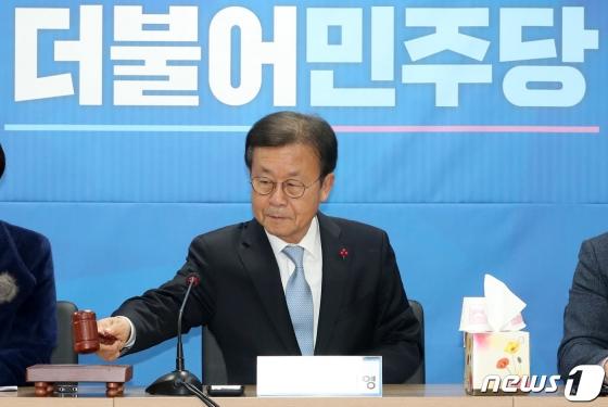 민주당, 현역의원 '하위 20%' 통보 마쳤다