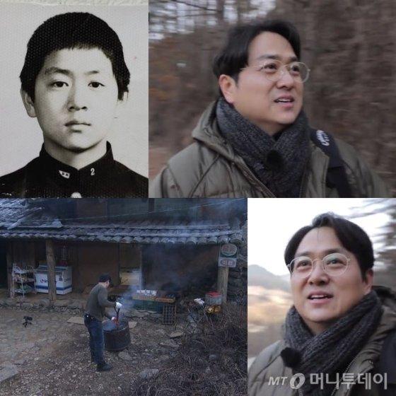 배우 김찬우./사진=SBS