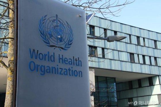 [제네바=신화/뉴시스] 스위스 제네바에 있는 세계보건기구(WHO) 본부 전경. WHO는 23일(현지시간) 회의에서 중국발 폐렴사태에 대해 비상사태를 발령할지 여부를 결정한다. 2020.01.23
