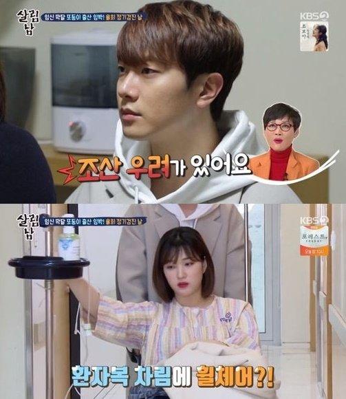 /사진= KBS2TV '살림하는 남자들 시즌2' 캡처<br>