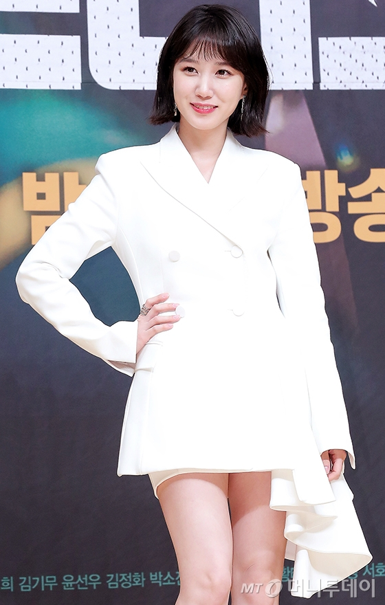배우 박은빈/사진=머니투데이 DB
