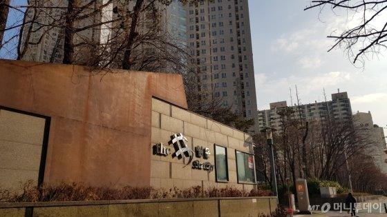 '더샵스타시티' 남문 모습/사진= 박미주 기자