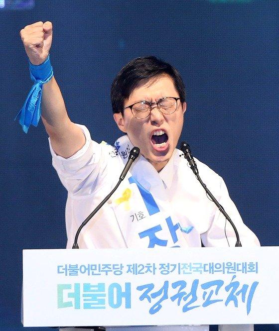 2016년 8월27일 서울 송파구 방이동 올림픽공원 체조경기장에서 열린 더불어민주당 제2차 정기 전국대의원대회에서 장경태 당시 청년최고위원 후보가 정견 발표를 하고 있다. 2016.8.27/뉴스1