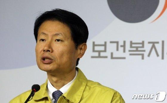 김강립 보건복지부 차관 2020.2.1/뉴스1 © News1 장수영 기자