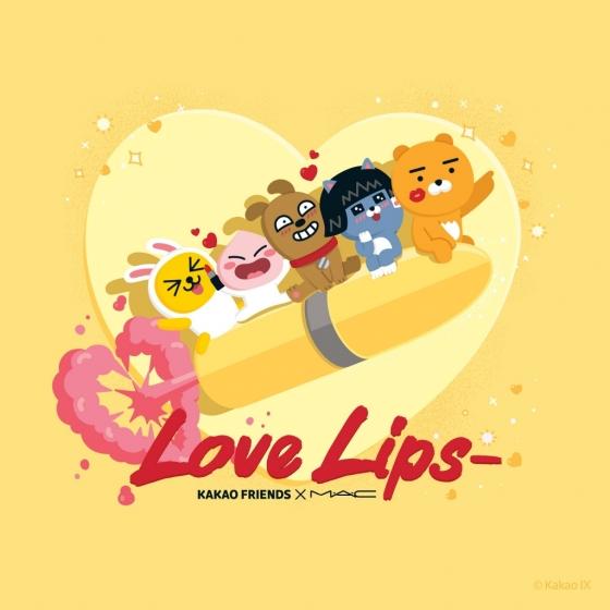 맥 x 카카오프렌즈 '러브 립스 컬렉션'/사진=맥