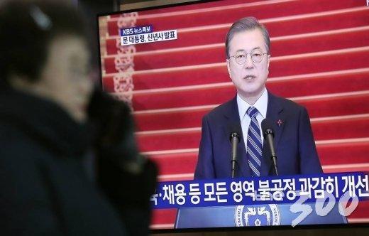 7일 오전 서울역 대합실에서 문재인 대통령 2020년 신년사가 생중계 되고 있다.