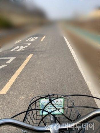 자전거도로를 개선했다고 하기에, 자전거를 타고 살펴봤다./사진=남형도 기자